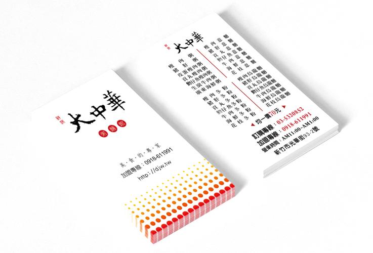 光華店-02