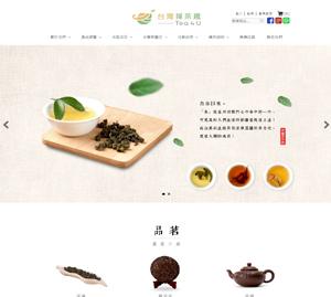 台灣採茶趣