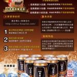 焙烤黑麥汁-2-01