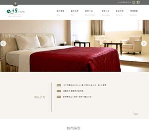 青葉商務旅館【青葉大飯店】