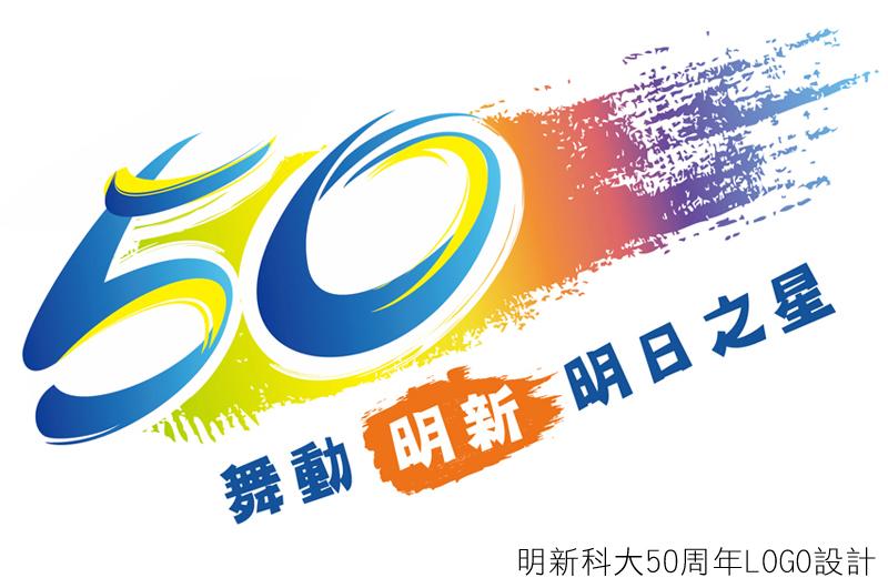 50LOGO-07