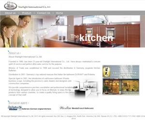 Starlight International Co,.Ltd.
